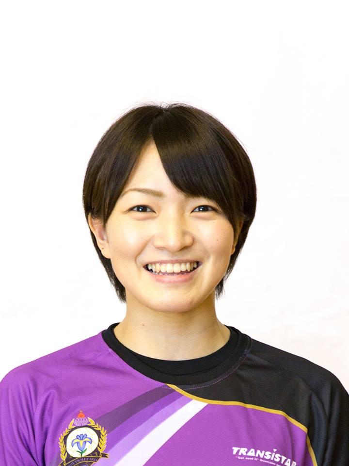 Honoka Kondo