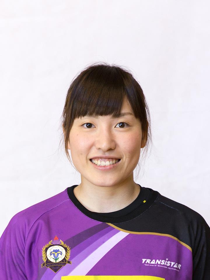 Eri Kawashima