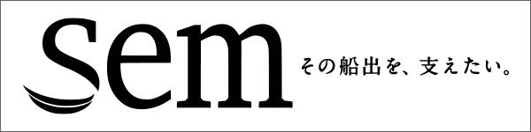 セム ローン&ファイナンス