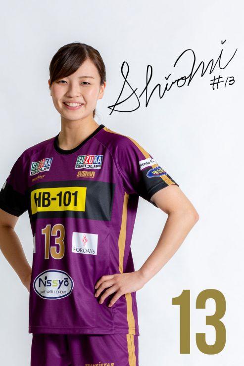 13_hiromi_shimai